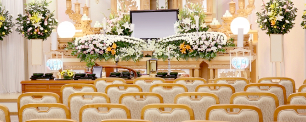 蓮華の葬儀の特徴