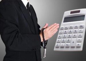 0【3分で理解】葬儀費用の平均相場とは?安く抑える方法も紹介【費用比較一覧】20